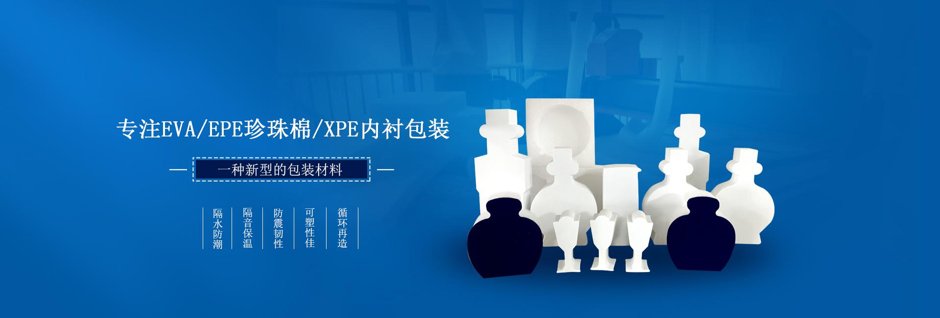 重庆新福圣科技有限公司